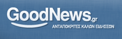 GoodNews.gr