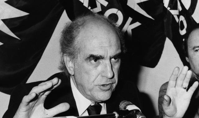 Η Μεγάλη Ληστεία της Ελλάδας 1981-2011 Andreas_papandreou