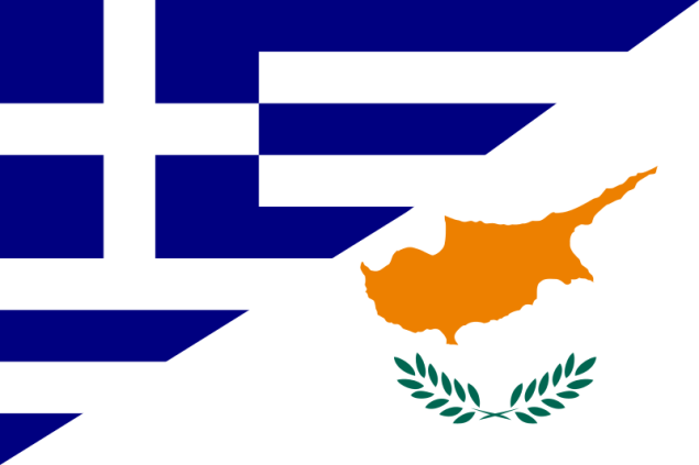Greek-Cypriot-flags