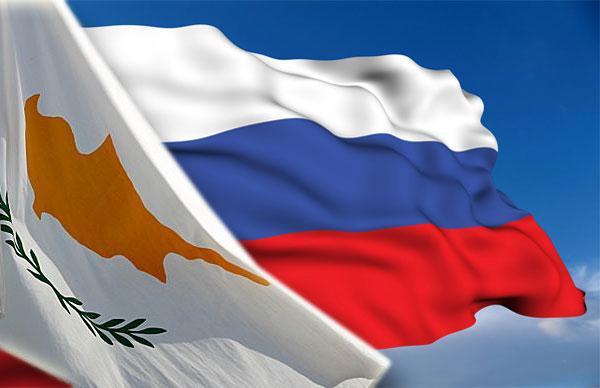 Κύπρος-Ρωσία