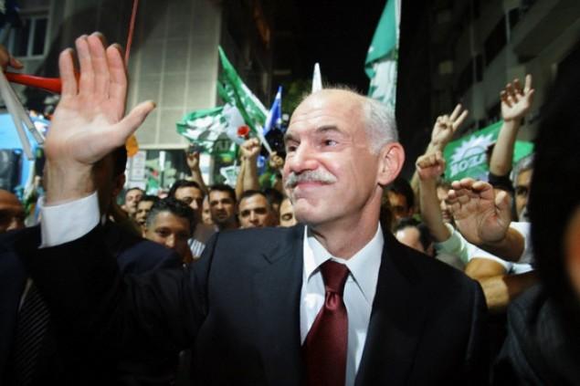 George-Papandreou