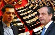 Tsipras Samaras