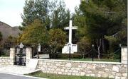 Μνημείο Πεσόντων Κερπίνης