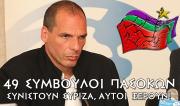 mparoufakis