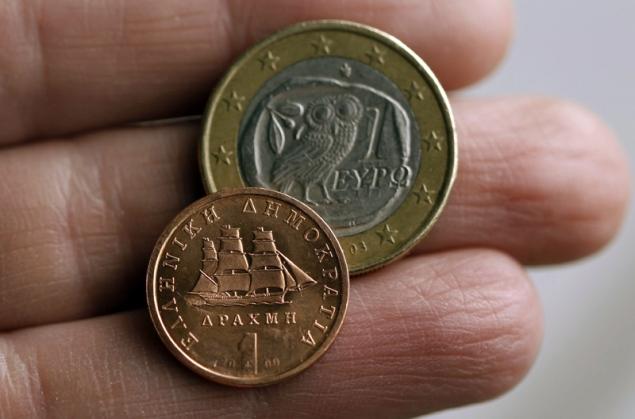 euro-draxmi