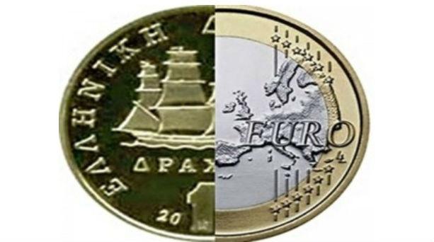 eurodraxmi