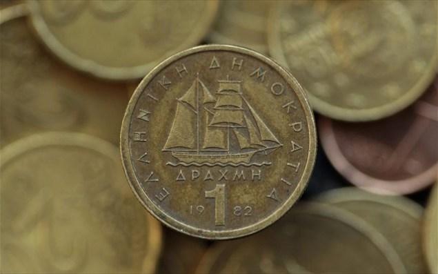 draxmi-ellada-oikonomia-grexit