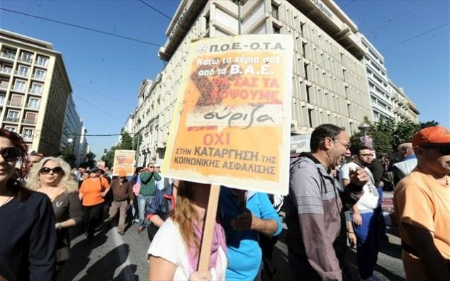 apergia-poreia-pano-syriza-poe-ota